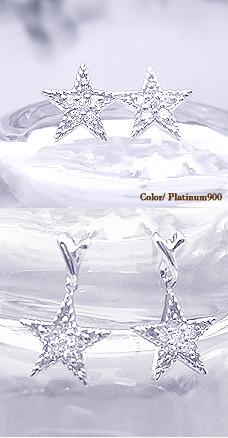 【プラチナ】pt900 0.24ctダイヤモンドパヴェスターピアス『Marbouu Etoile』0.24カラット[SIクラスF~Dカラー無色透明]【送料無料】【スター】【パヴェ】【星】【楽ギフ_メッセ】『選べるアンティークスターダイヤ』
