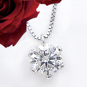 Lugejewelry rakuten global market k18 03 03 ct each diamond k18 03 03 ct each diamond pendant carat up vs si class h d color good verygood fancy diamonds shine luxury mozeypictures Images