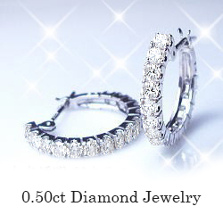k18  0.5ctエタニティダイヤモンドフープピアス輝きを放つダイヤモンド本来の光ダイヤモンドの輝きに絶句【送料無料】【18金】【楽ギフ_メッセ】【0824カード分割】