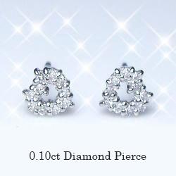 【プラチナ】pt900ダイヤモンドハートピアス『Peti Heart』0.1ct透明感溢れる眩いばかりの輝きを放つ天然ダイヤモンド本来の光【楽ギフ_メッセ】【0824カード分割】