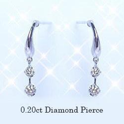 【プラチナ】pt900 0.2ctダイヤモンドスウィングピアス[SIクラス/F~Dカラー無色等明]--最高級の透明感溢れる輝き--【送料無料】【ダイア】【楽ギフ_メッセ】【0824カード分割】