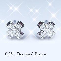 【プラチナ】pt900ダイヤモンドクロスピアス0.06ct透明感溢れる眩いばかりの輝きを放つ天然ダイヤモンド本来の神秘の光【楽ギフ_メッセ】【限定50ペア★特別価格\9,980】【0824カード分割】