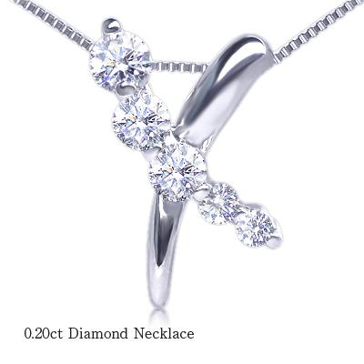 SALE 女らしさを惹きたてる上品なシルエット 2sp_120622_b K18YG PG WG 0.2ct ダイヤモンドペンダントネックレス Xline --最高級の眩い輝きを放つ天然ダイヤモンド-- F~Dカラー 超定番 ゴールド 18金 無色透明 楽ギフ_メッセ SIクラス 18k