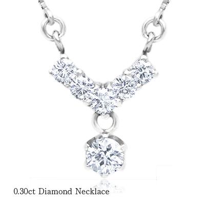 【プラチナ】ダイヤモンドペンダントネックレス『Pendule』スウィングダイヤモンド 0.30ct [SIクラス/無色透明F~Dカラー] 【送料無料】【楽ギフ_メッセ】【0824カード分割】