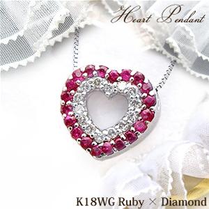 選べるデザイン】K18 ハートルビーダイヤモンドペンダント ネックレス0.12ctダイヤ0.25ct天然ルビーコラボレーション独特な存在感があなたをクラシカルに演出してくれる…【送料無料】【楽ギフ_メッセ】