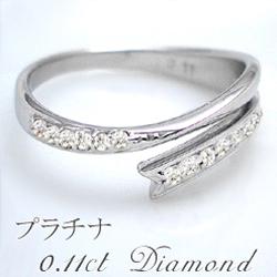pt900 pt950ダイヤモンドリング(指輪) 0.11ct 『Leti 14diamond』 最高級クラスの眩いばかりの輝きを放つ天然ダイヤモンド本来の光【送料無料】【ブライダリング】【%OFF】【SALE】【半額】【楽ギフ_メッセ】【0824カード分割】