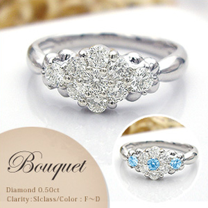 pt900 pt950 0.5ctフラワーダイヤモンドリング『Bouquet』0.5カラット[F~Dカラー/無色透明/SIクラス] 美しいダイヤモンドの花束…ブライダル【送料無料】【楽ギフ_メッセ】【0824カード分割】