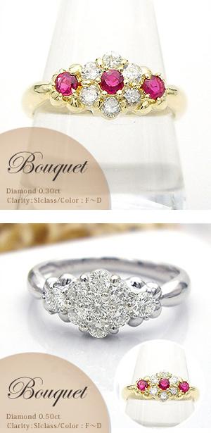 K18YG/PG/WG【0.5ct】フラワーダイヤモンドリング『Bouquet』0.50カラット[F~Dカラー/無色透明/SIクラス] 美しいダイヤモンドの花束…【18k】【ゴールド】【18金】【フラワー】【ブライダル】【エンゲージ】【送料無料】
