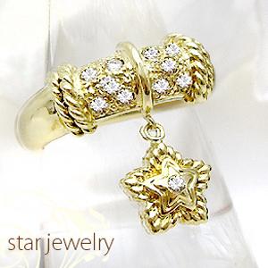 K18YG/PG/WG【0.25ct】スターダイヤモンドリング『Star Jewelry』今だけ[SIクラス/F~Dカラー/GOOD~VERYGOOD/無色透明] -日常が幸せで溢れるスタージュエリー-【送料無料】【18金】【18ゴールド】【18k】【楽ギフ_メッセ】