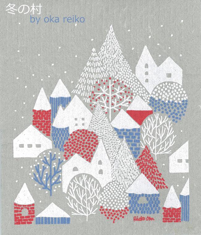 이번 시즌 재고 한계입니다 벤 구트&롯타스폰지와이프윈타(스노우) 또는 크리스마스 리스(Bengt & Lotta)(행주 행주) 크리스마스 기프트 이사해 축하 개점 축하 결혼 축하 10 P13Dec13