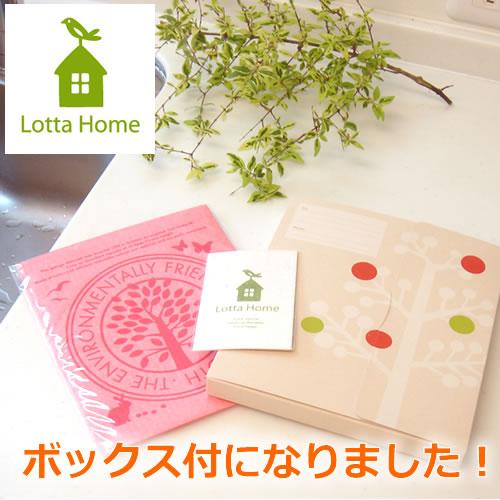 I am belonging to NEW box! North Europe sponge wipe is available! Popup sponge set (Frosch) gift, wedding present, baby gift, family celebration, housewarming dishcloth gift 10P10Nov1310P_0215