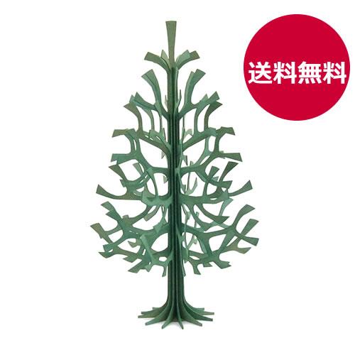 Lovi(ロヴィ) クリスマスツリー Momi-no-ki 120cm グリーン GR / 北欧 クリスマスツリー