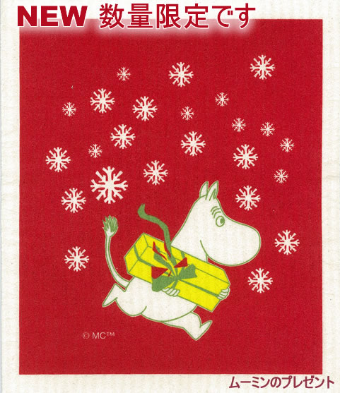 ★ Moomin series ★ Scandinavian sponge wipes (ミイパパ cloth dish towel kitchen wipe wedding gifts baby gifts 内 祝 I gift gifts ) moomin10P25Sep13 wedding celebration popular fs2gm10P28oct13
