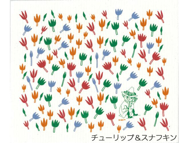 4 Design ★ large ★ Moomin sponge wipe Moomin silhouette BL/WH, Tulip & snufkin (drain sponge mats moving greetings from moving celebration Grand opening celebration oversized towel gift popular fs2gm birth celebration 10P10Nov13