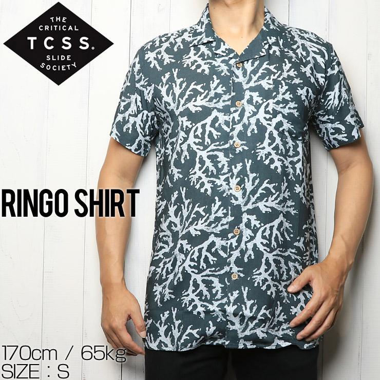 [クリックポスト対応] TCSS ティーシーエスエス RINGO S/S SHIRT 半袖シャツ SS1846