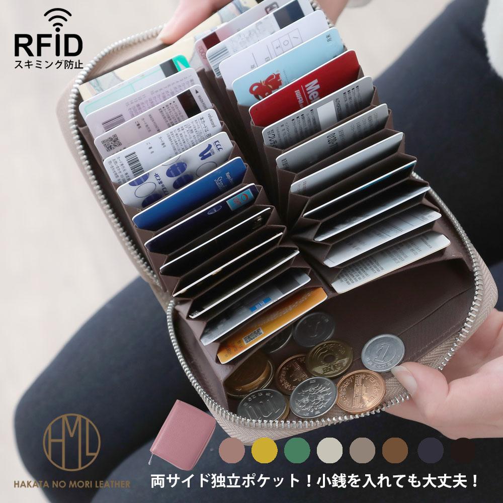 両サイド単独ポケット 敬老の日 プレゼント 1割引 ポイント5倍 本革 ダブル カードケース 新作からSALEアイテム等お得な商品 満載 YKKファスナー 大容量 磁気 防止 カードホルダー 磁気シールド RIFD 2021 24 カード入れ 定番 ポケット ケース スキミング防止 カード メンズ レディース