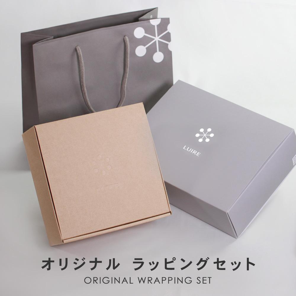 プリュ ルイール オンラインショップ オリジナル ギフトBOXセット ショッパー BOX クッションペーパー付き ギフト 通 袋 爆買いセール 紙袋 贈り物 プレゼント ラッピングセット ショップバッグ 包装