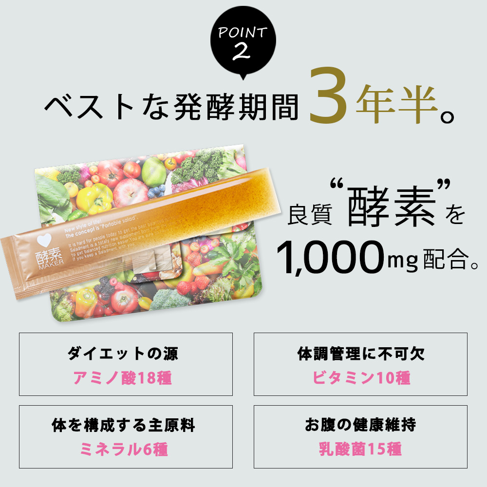 Diet enzyme jelly supplement 菌活食 べる enzyme lactic acid bacterium fast  straight enzyme plant fermented food [TM] [go]