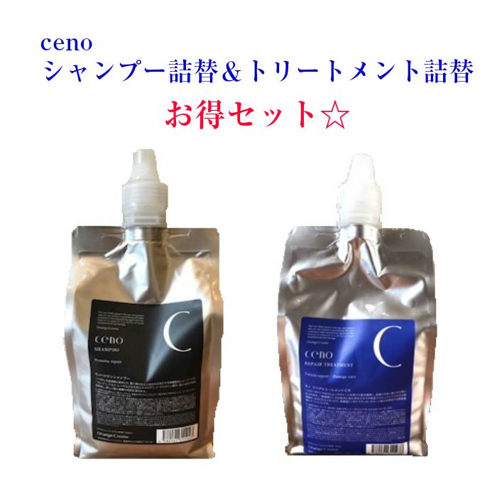 ceno セノ シャンプー&トリートメント詰替セット