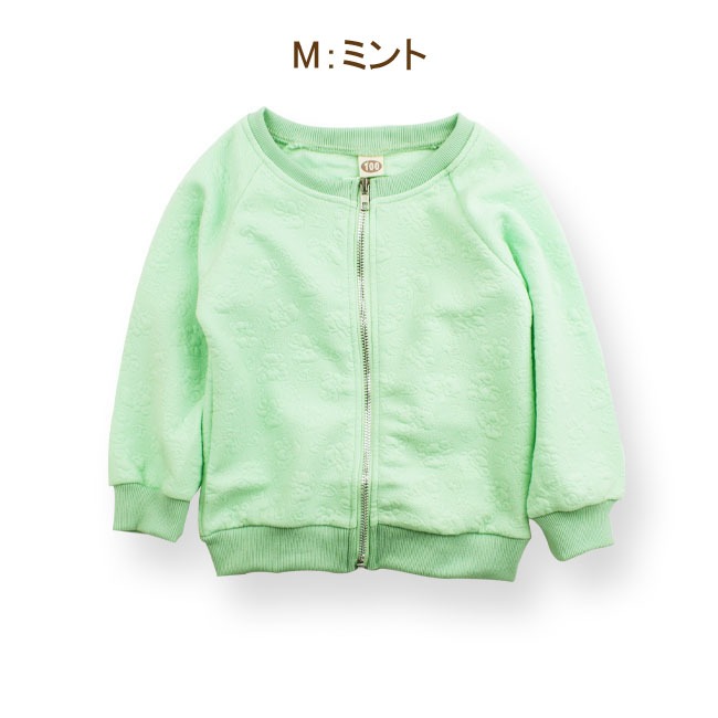 Child three colors 100 110 120 130 140cm (possible a black cat DM service) of the children's clothes outer zip up cardigan long sleeves kids woman