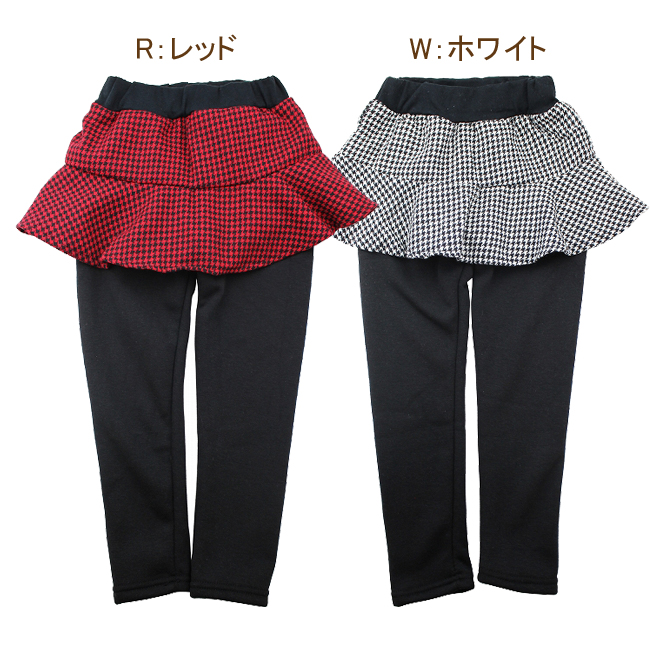 Child hound's tooth pattern 2 color 110 120 130 140 150 160cm of the leggings underwear kids Jr. woman with the back raised heaviness Katz ten minutes length skirt