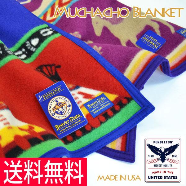 ペンドルトン/PENDLETON 【送料無料】Muchacho baby blanket/ひざ掛けやアウトドアにも最適なムチャチョ ベイビー ブランケット /ネイティブアメリカン/誕生日/お祝い/プレゼント 50982