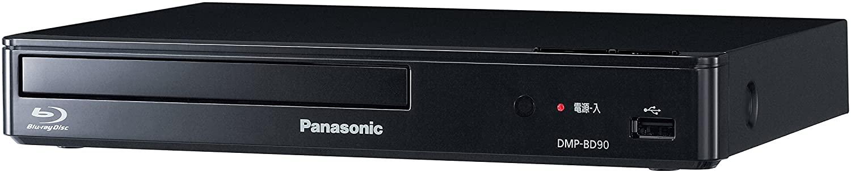 パナソニック ブルーレイプレーヤー フルHDアップコンバート対応 ブラック 激安超特価 格安 DMP-BD90