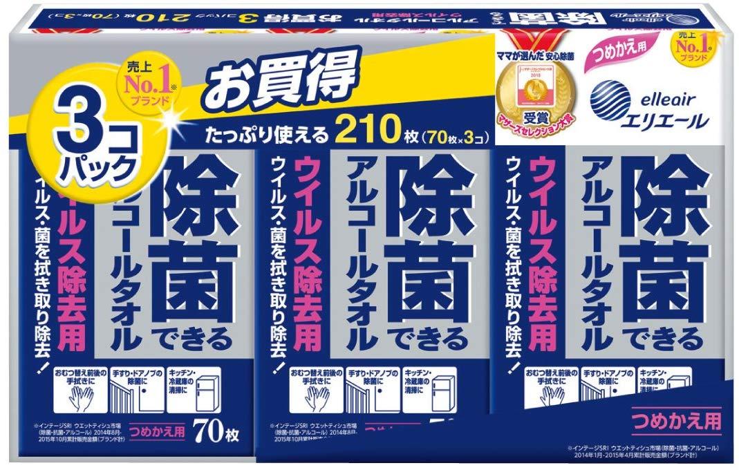 Go To 除菌 定番から日本未入荷 エリエール ウェットティッシュ ウイルス除去用 アルコールタイプ 70枚×3パック ボトル つめかえ用 爆売り 210枚 除菌できるアルコールタオル まとめ買い