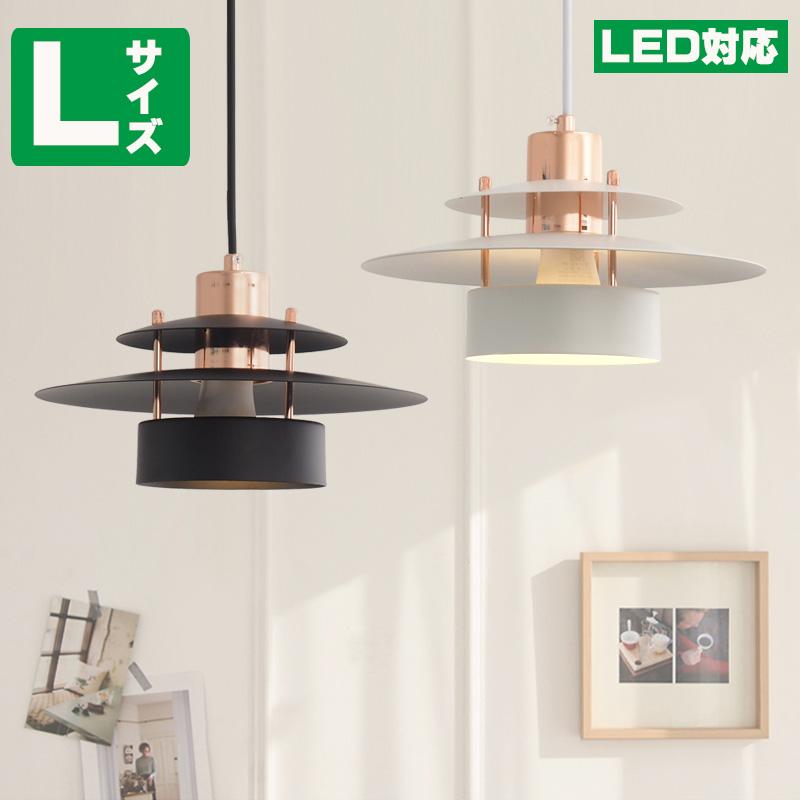 ペンダントライト 北欧 LED対応 ダクトレール用照明 E261灯 ダイニング 食卓用 天井照明器具 おしゃれ 人気 かわいい リビング用 居間用 寝室照明 ペンダントライト Lサイズ
