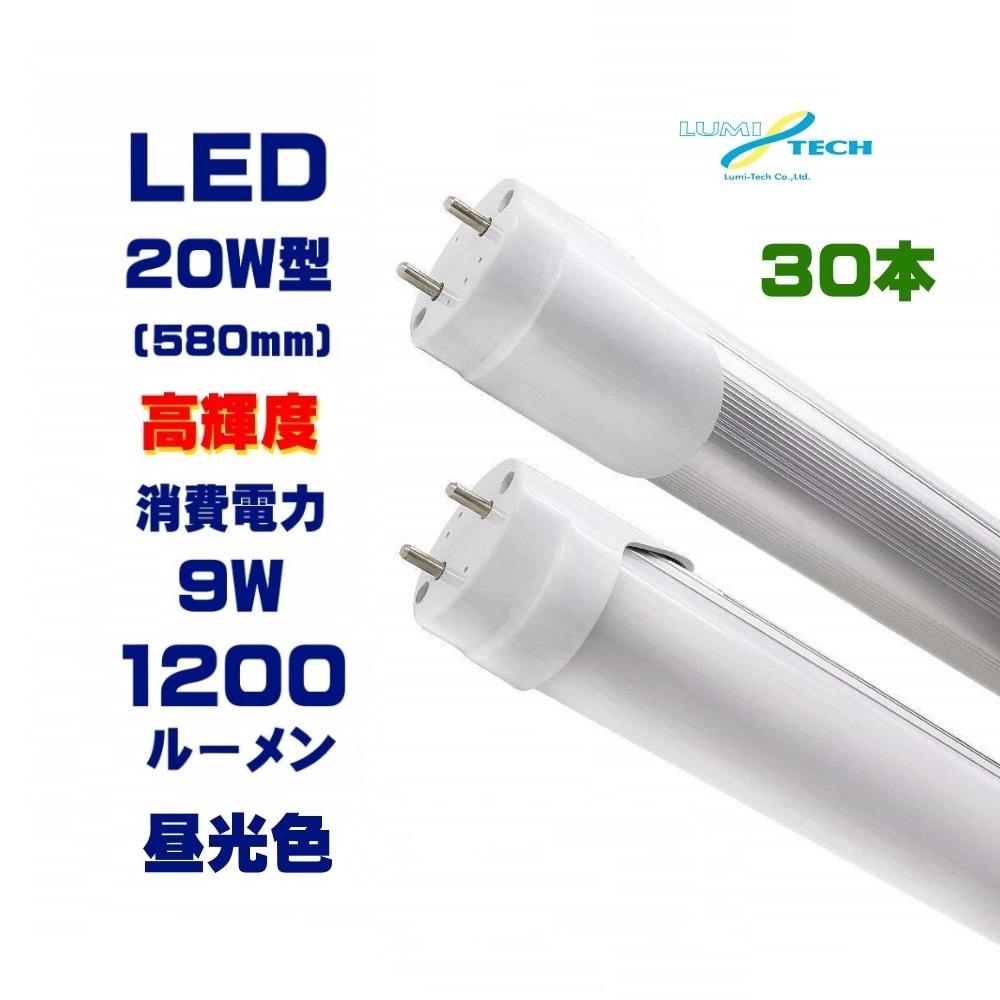 20 蛍光 形 灯
