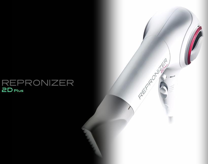 《最新機種》LUMIELINA レプロナイザー 2D Plus 【HAIRBEAUZER】【LUMIELINA リュミエリーナ】
