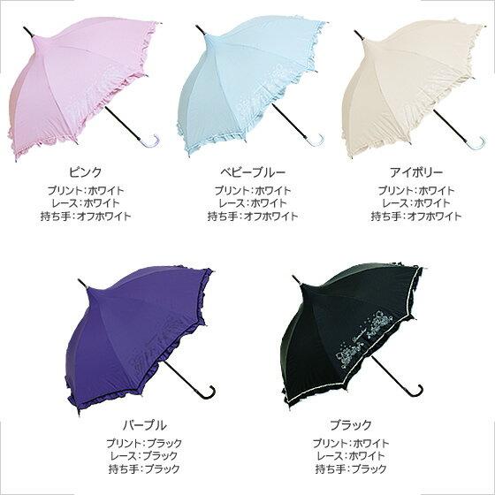 【SALE 46%OFF】折りたたみ傘 レディース傘 パゴダ傘 晴雨兼用(かさ 雨傘)  Petit bonbon(プチボンボン)【UVカット フリル かわいい おしゃれ】