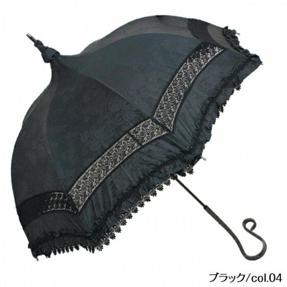 寶塔傘晴雨兩傘 | 由於玫瑰 (德羅斯)