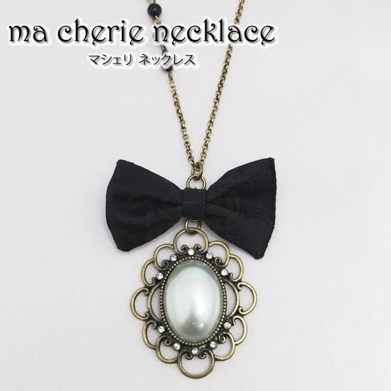 ma cherie necklace(マシェリ ネックレス)【リボン/カメオ/アンティークゴールド】