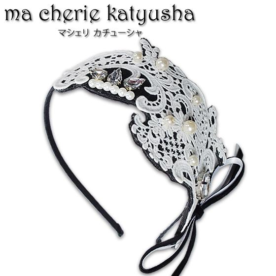 ma cherie katyusha(マシェリ カチューシャ)【ゴシック・ゴスロリ/レース/パール/クリスタル】