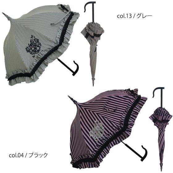 (ブリティッシュメイデン) 【UVカット フリル かわいい おしゃれ うさぎ】 パゴダ日傘 日傘 晴雨兼用 British Maiden |