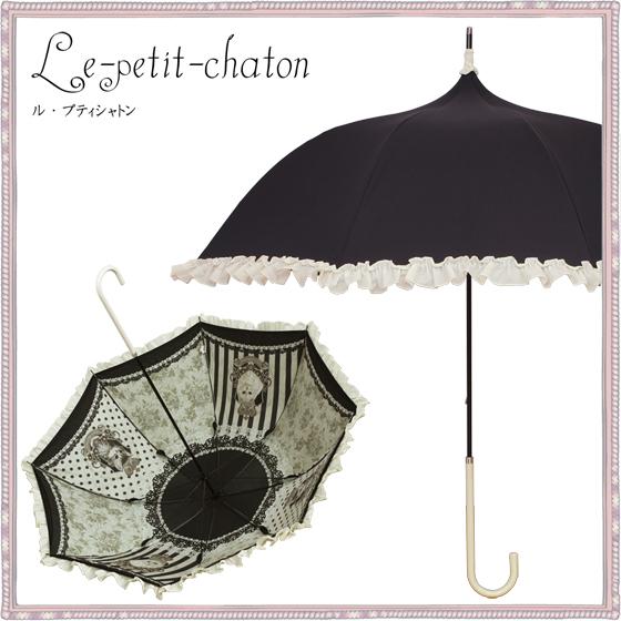 女士们伞宝塔伞晴雨相结合 (伞) | Le-佩蒂特水钻 (Le ptishaton)