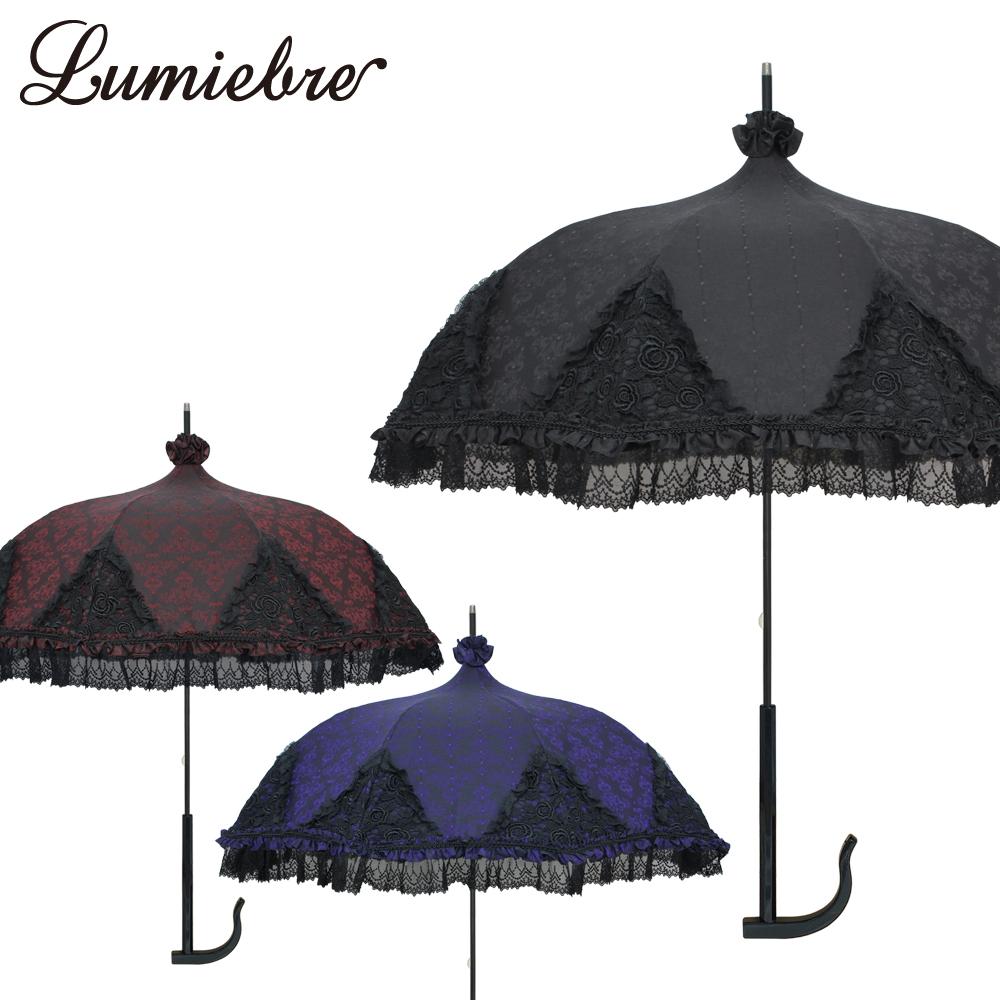 日傘 パゴダ日傘 晴雨兼用   luxury chandelier(ラグジュアリー シャンデリア)【UVカット フリル かわいい おしゃれ】