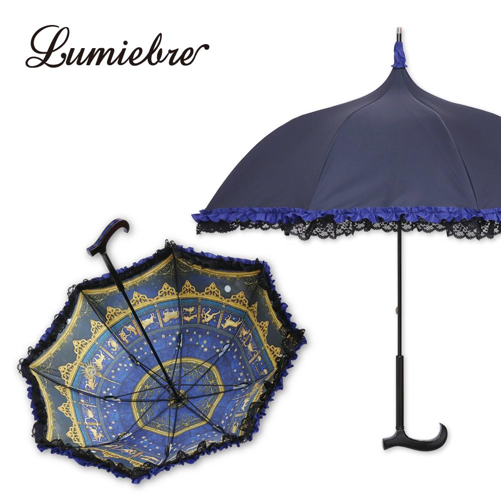傘 レディース傘 パゴダ傘 晴雨兼用(かさ 雨傘)| 黄道十二星座