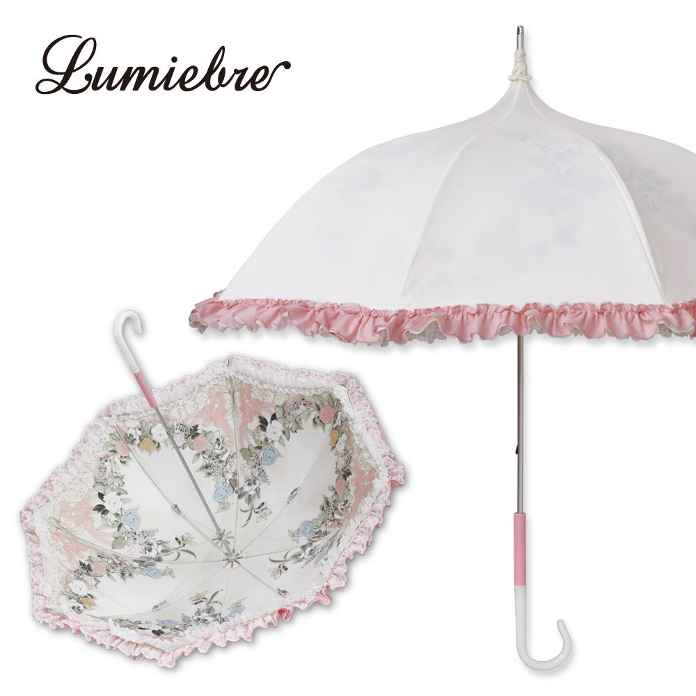 傘 レディース傘 パゴダ傘 晴雨兼用(かさ 雨傘)| 花のオーブ
