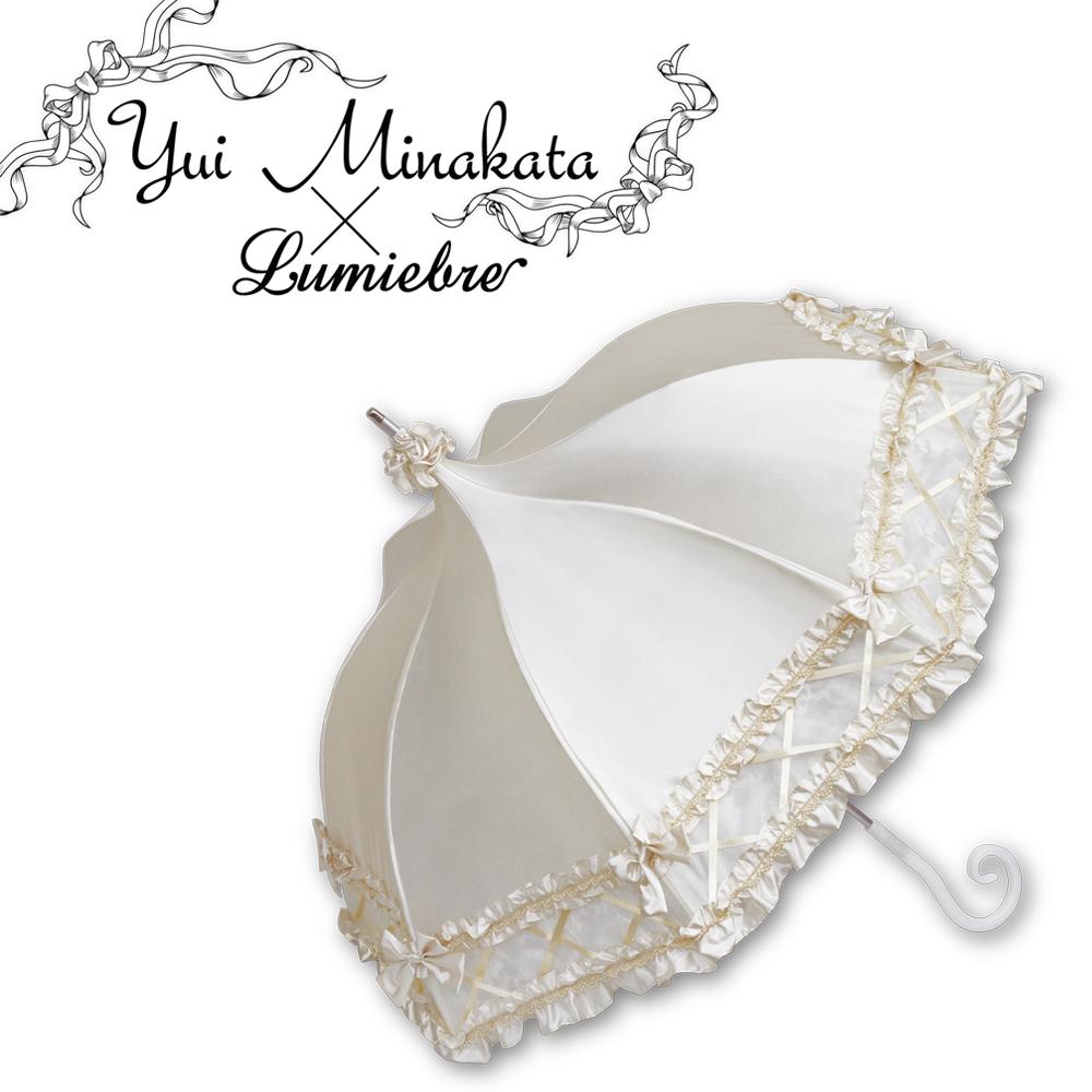 secret linge parasol(シークレット ランジェ パラソル) | 傘 レディース パゴダ傘 晴雨兼用 UVカット(かさ 雨傘)