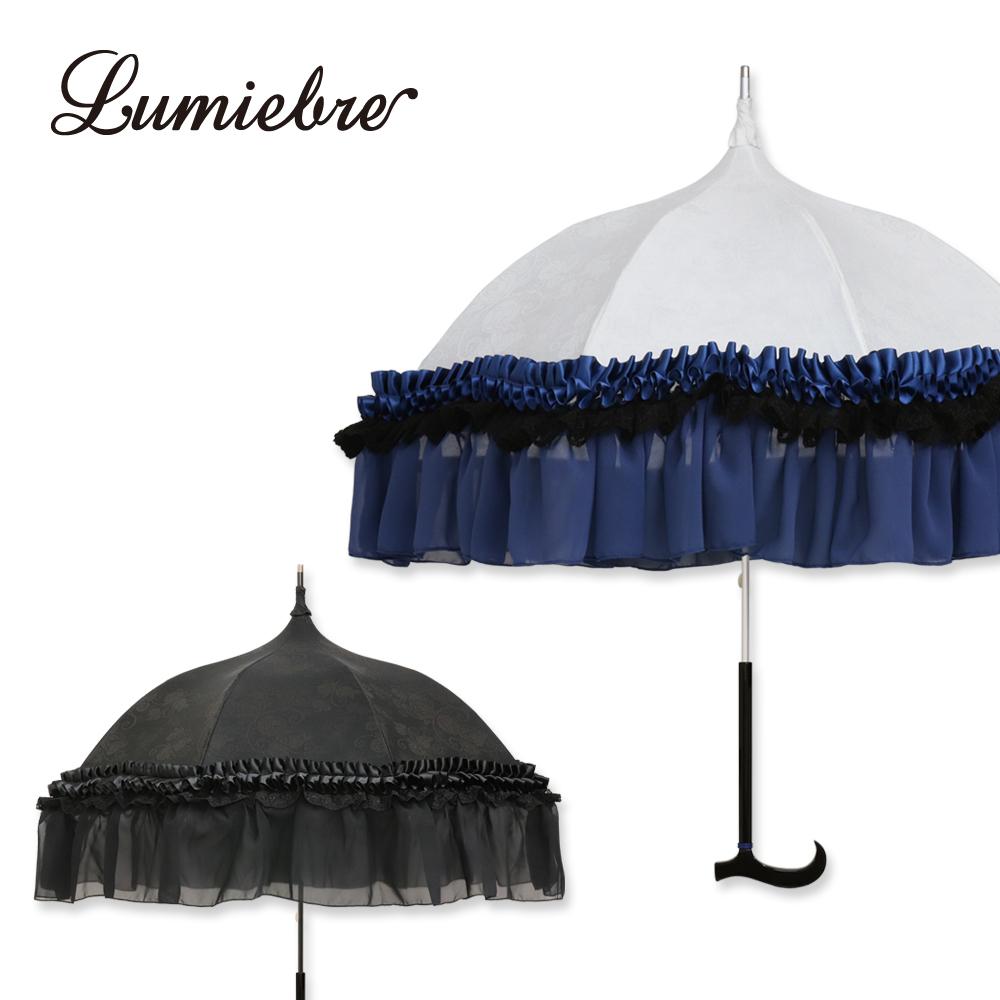 日傘 パゴダ日傘 晴雨兼用 | グラシエ