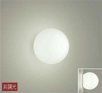 大光電機 LEDブラケットDBK37772A