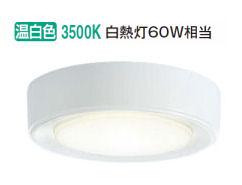 大光電機 新作 大人気 LED小型シーリングDCL40731A工事必要 実物