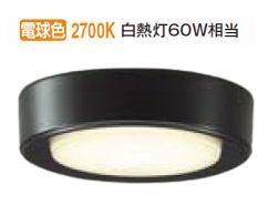 大光電機 最新アイテム 激安通販専門店 LED小型シーリングDCL40733Y工事必要
