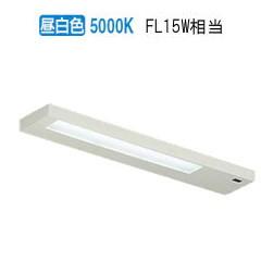 大光電機 LED近接スイッチ付キッチンライト 流し元灯DCL40784W