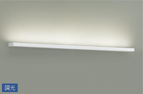 大光電機 LEDブラケットDBK40801A