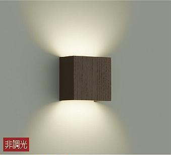 大光電機 LEDスイッチ付ブラケットDBK40897Y