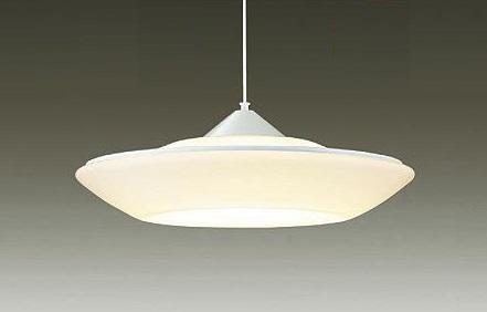 大光電機 LED調色調光タイプペンダントDPN40971