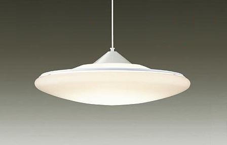 大光電機 LED調色調光タイプペンダントDPN40979